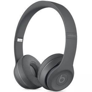 Аудио слушалки BEATS Studio Wireless Over-Ear Matt, Черен, CPC00422