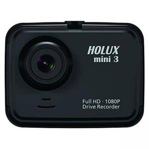 Видеорегистратор Holux Mini3, Full HD, G-Sensor, HOLUX-DVR-MINI3