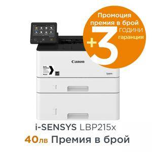 Лазерен принтер Canon i-SENSYS LBP215, USB 2.0, Wireless, 2221C004AA