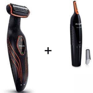 Тример Philips BODYGROOM Series 3000, водоустойчив, BG2026/32