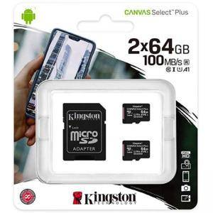 Карта памет Kingston Canvas Select Plus Multi pack 2 x microSDHC 64GB, Class 10 UHS-I, KIN-SDCS2-64GB-2P1A