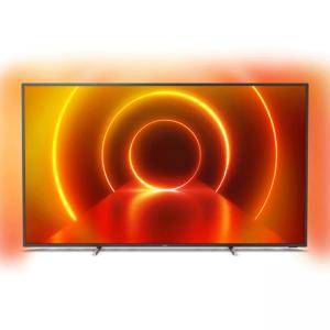 Телевизор Philips 70PUS7805/12, 70 инча (178 cm), UHD 4K LED 3840 x 2160, Saphi OS, 3 side Ambilight, Wifi N, LAN, Grey, 70PUS7805/12