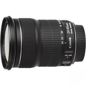 Обектив Canon LENS EF 24-105mm f/3.5-5.6 IS STM - Бяла кутия